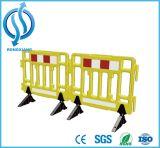 1m 노란 휴대용 교통 안전 플라스틱 방벽