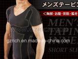 جسم مشكّل رجال [تبينغ] داخليّ سوداء قصيرة كم/رجال [ت-شيرتس]