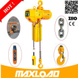 электрическая лебедка 220V/380V, обеспечивая электрическую таль с цепью/таль с цепью/миниый подъем/электрический ворот