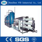 Máquina pura de la purificación del agua del abastecimiento de agua de la pantalla de la planta móvil del protector