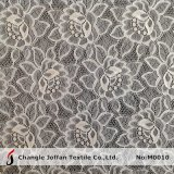 Мягкое Voile Lace Fabric The Yard (M0010)
