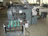 Máquina de dobramento de papel com controle elétrico da faca (séries de ZYH-E)