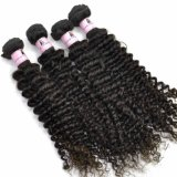 12inch 100% Kinky Curl Virgin Indian Human Hair Weft