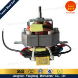 フルーツのJuicerの電気小型モーター