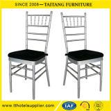 Низкая стоимость но сильные стулы Chiavari металла для случая