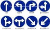 방향을 보여주는 명령 표시