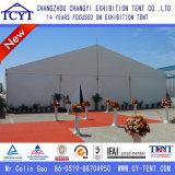展覧会のイベントのための大きい屋外の結婚披露宴のテント