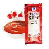 Empaquetadora automática de la salsa de tomate/del champú/del petróleo/de la bolsita de la loción/de la miel