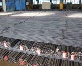 Штанга деформированная строительным материалом стальная для конструкции (Rebar 6-25mm)