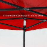 昇進の表示望楼のおおいのテントの屋外広告によっては浜のテントが現れる