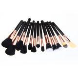 29 parties de brosse de lecture de beauté de studio cosmétique professionnel d'école de balai essentiel de renivellement