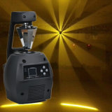 Il DJ Equipment Professional 5r Scan Light