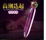 女性Ij-S10019のための水晶バイブレーターのDildoの性のおもちゃ