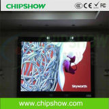 Chipshow High Quality HD2.5 Full Color Indoor LED Display Company