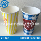 20oz Paper Drinking Cup (YH-L40)