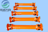 석유 Machinery Cardan Shaft 또는 Universal Coupling