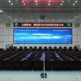 Tela do diodo emissor de luz do anúncio P16 ao ar livre para o indicador video