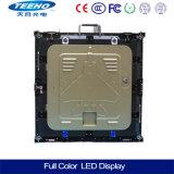 고품질 P5 SMD 옥외 Full-Color 임대료 발광 다이오드 표시 스크린