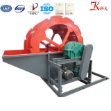 See-/Fluss-Sand-Waschmaschine