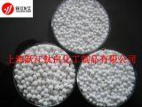 Titandioxid-Rutil für Plastik, Lack, Beschichtung, Tinten, Aufbau etc.