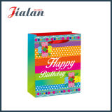 лоснистый прокатанный мешок подарка покупкы дня рождения бумаги 210GSM цвета слоновой кости бумажный