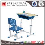 그림 (NS-MS001)를 위한 조정가능한 탁상용 학생 책상 그리고 의자
