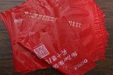 Folha poli saco de portador de vestuário impresso para a embalagem do vestuário
