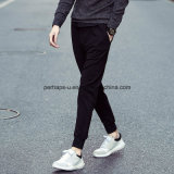 Hot Sale Men Cotton Clothing Leisure Loose Pure Color Pants