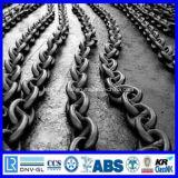 Chaîne d'attache d'ancrage par câbles et chaîne extraterritoriale d'amarrage