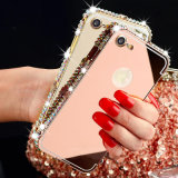 iPhone7 7plus를 위한 호화스러운 셀룰라 전화 미러 덮개 다이아몬드 금속 상자