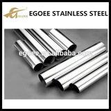 柵のためのEgoeeのステンレス鋼のInox 304の管