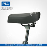 12 pulgadas 36V 250W plegables la bicicleta eléctrica (YTS1-40VT)