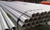 2205 Duplex tubos de acero inoxidable UNS S31803 / S32205 EN 1.4462 ASTM ASTM A789 A790