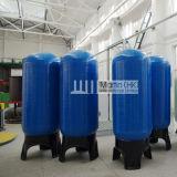 水処理150 Psi FRPの水圧タンク
