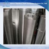 Связанная нержавеющей сталью ячеистая сеть для жидкостной фильтрации
