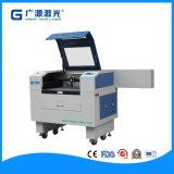 Découpage à grande vitesse de laser de CO2 de vente chaude et machine de gravure