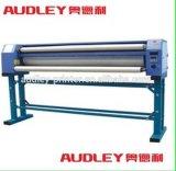 기계를 인쇄하는 롤러 승화 열 압박 이동