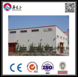 강철 구조물 작업장 또는 창고 Prefabricated 건물 (ZY118)