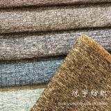Polyester et tissu de toile d'imitation en nylon pour des Slipcovers
