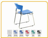 Buntes Plastic Stacking Chair mit Metal Leg (LL-0023)