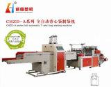 Chenghengfull-Автоматический мешок мешка тенниски (мешка тельняшки) делая машину
