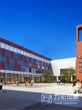 Trabajo educativo de la representación del edificio en escuela oculta de calidad superior