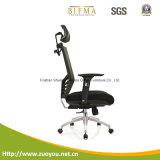 Présidence exécutive de qualité (A659)