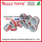 Marchio Printed BOPP Packing Tape con Custom Design