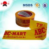 La coutume adhésive a estampé la bande d'emballage du logo BOPP