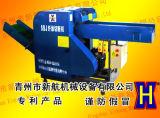 Máquina de pano, máquina de estaca da fibra, cortador da fibra, cortadores de pano