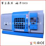 Máquina profesional de alta calidad para Torno molde del neumático, Brida, Rueda Auto, Astillero hélice de mecanizado (CK61160)