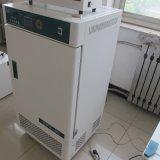 Mjp Form-Inkubator, Mikrobiologie-Inkubator, abkühlender Inkubator, VERSCHLUSSPFROPFEN Inkubator