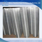 割引! 6mのステンレス鋼の高品質の編まれた金網