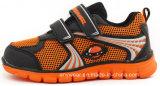 Chaussures d'enfants de chaussures de sports d'enfants (415-6597)